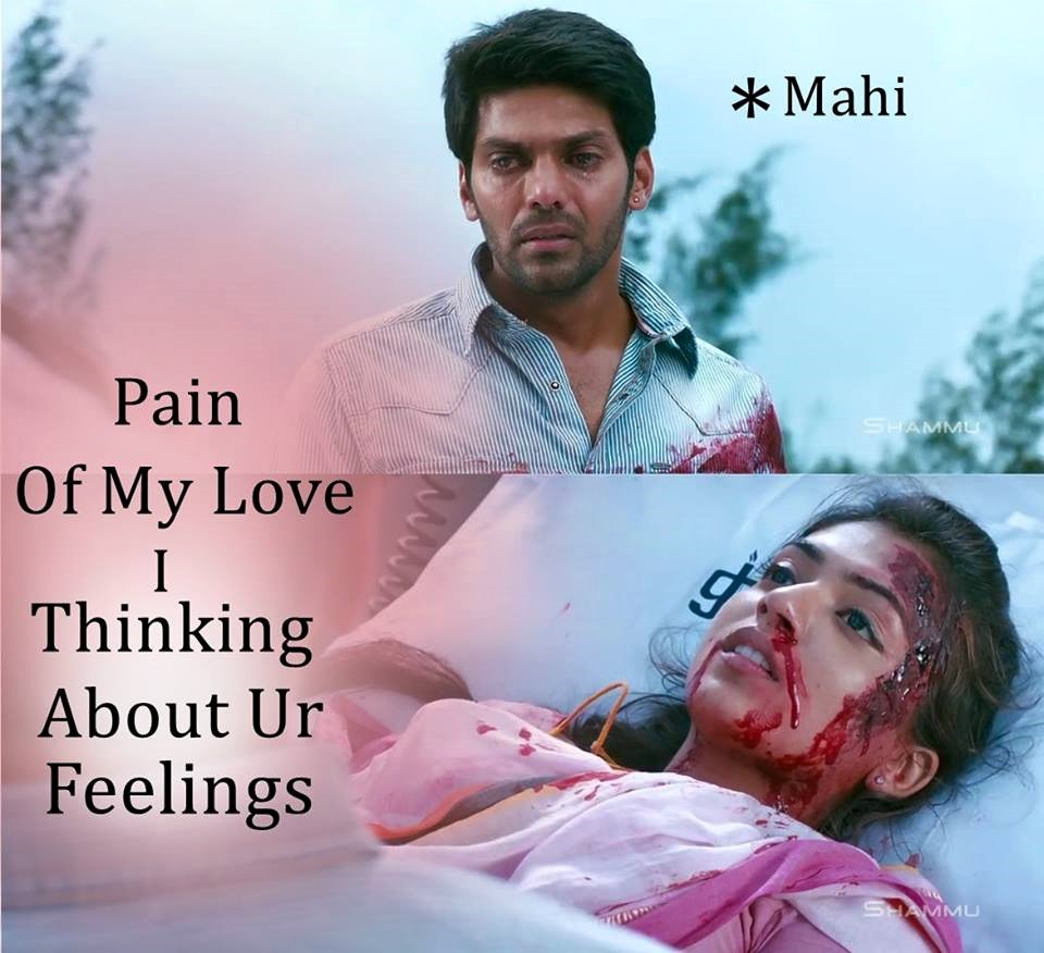 Sad Quotes About Love And Pain In Tamil : tagged as inspirational quotes love quotes pain of my love raja rani ...