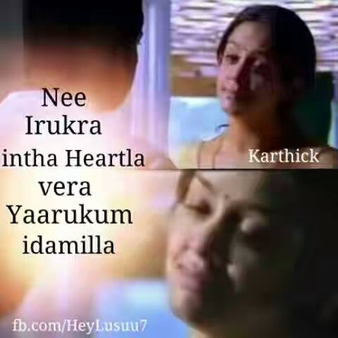 Deep Love Quotes For Her In Malayalam : tagged as deep love quotes love quotes love quotes for her raja rani ...
