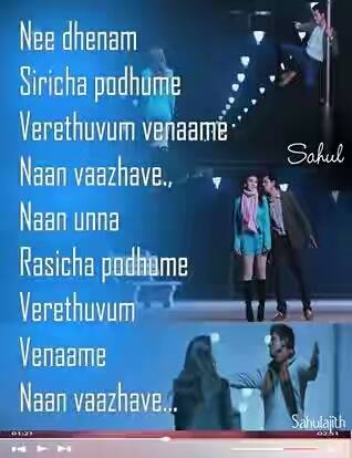 Minnale Movie Quotes With Images Mujihi Na Otoko Drama Cd Cast
