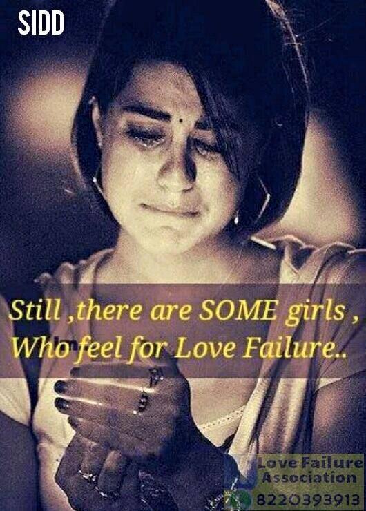 pics photos failure quotes in tamil