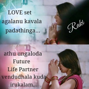 Love Set Aagalanu Kavala Padathinga