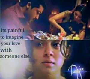 Its Painful To Imagine Your Love With Someone Else