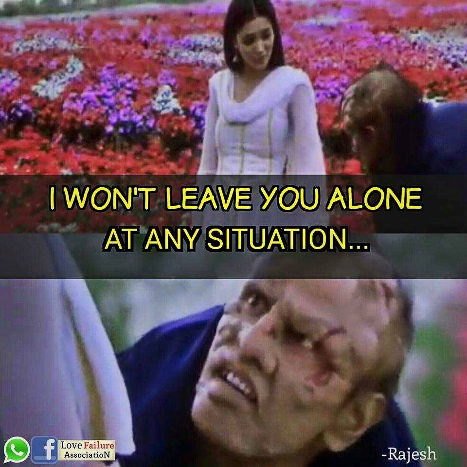 I Won't Leave You Alone At Any Situation