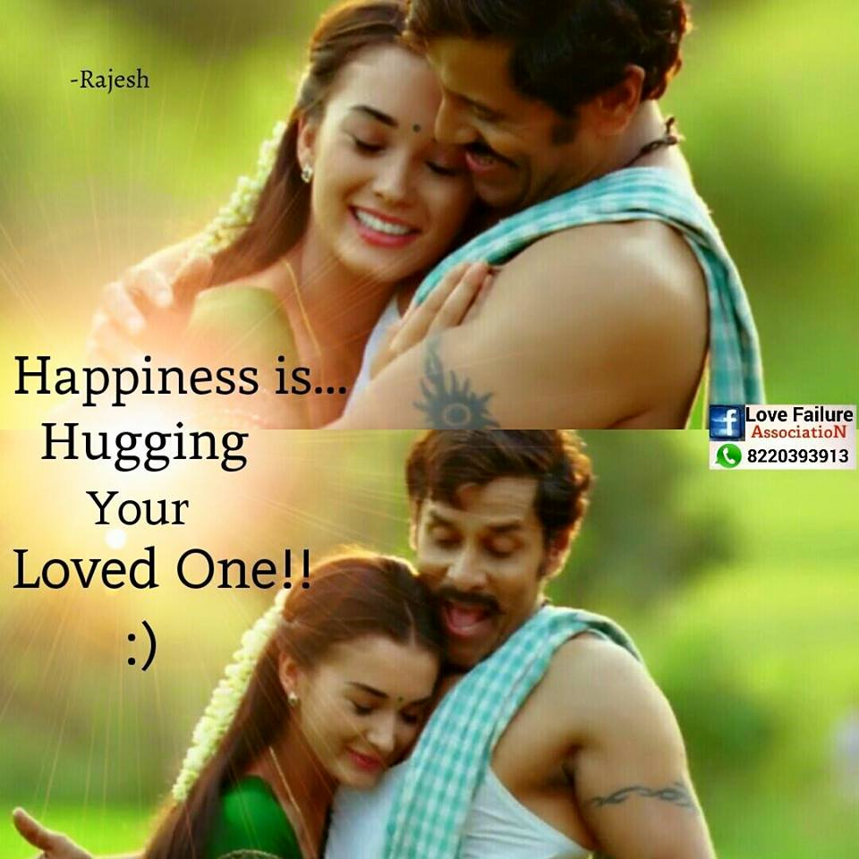 Happiness Is Hugging Your Loved One