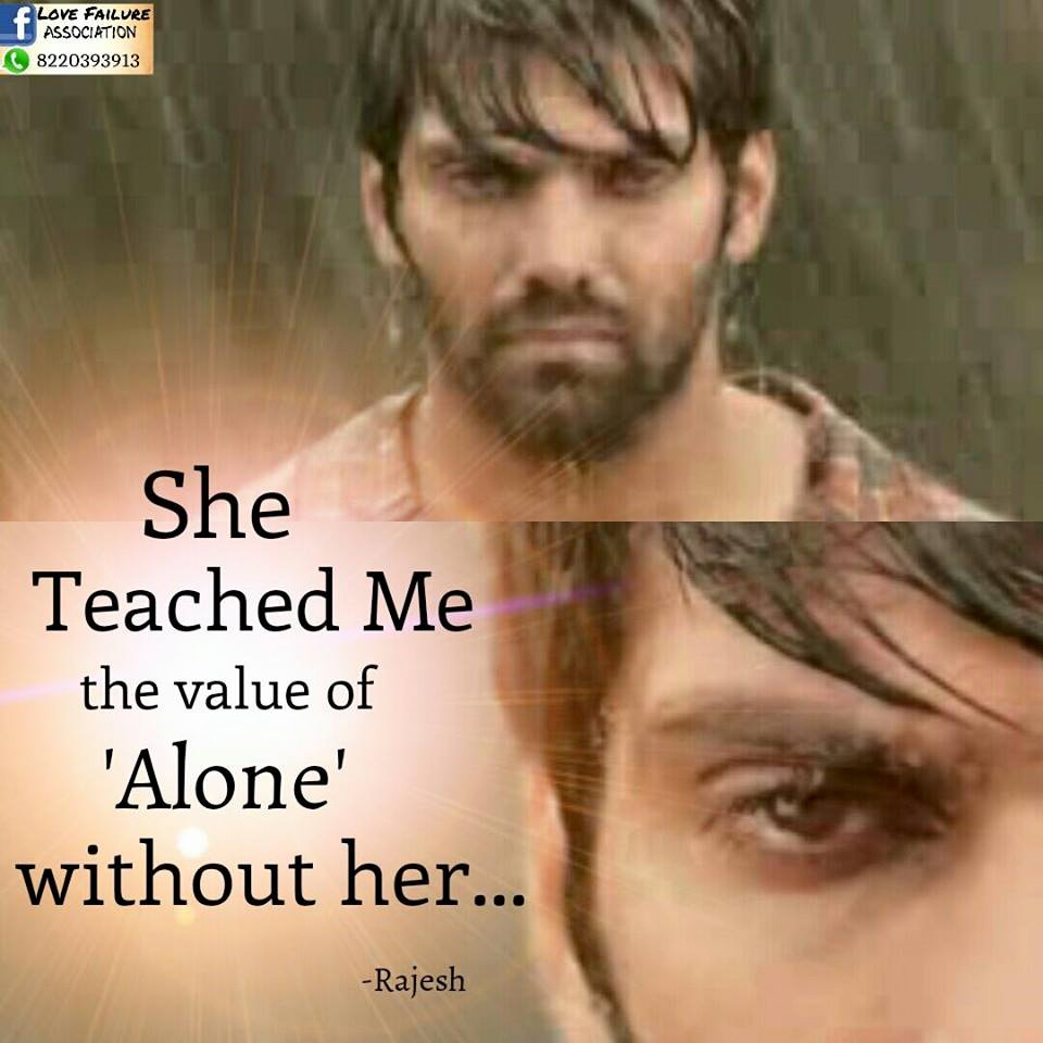 She Teached Me The Value Of Alone Without Her