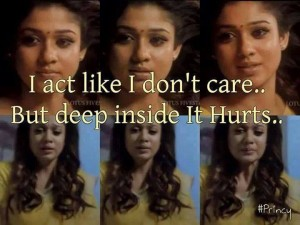 I Act Like I Don't Care But Deep Inside It Hurts