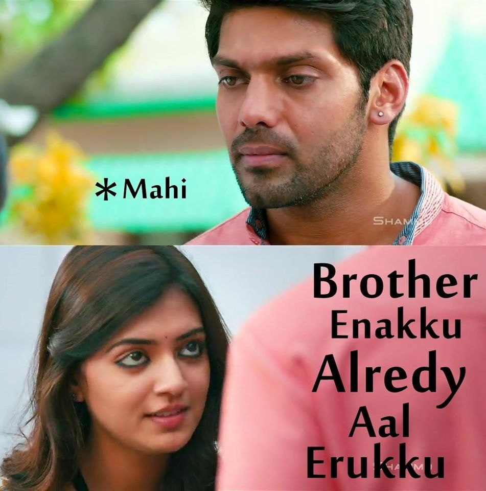 tamil emotional love dialogues holidays oo