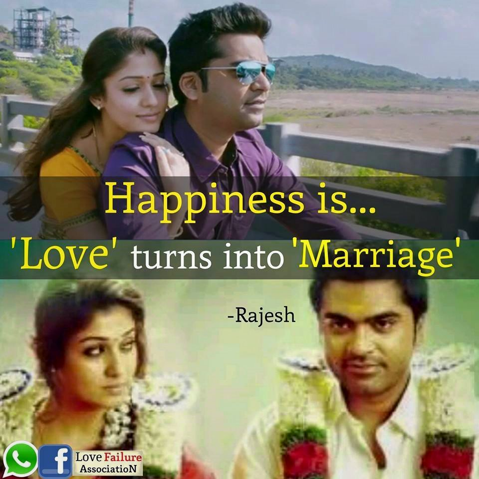 Happiness Is Love Turns Into Marriage