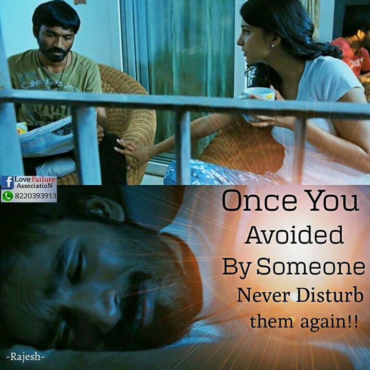 Once You Avoided By Someone Never Distrub Them Again