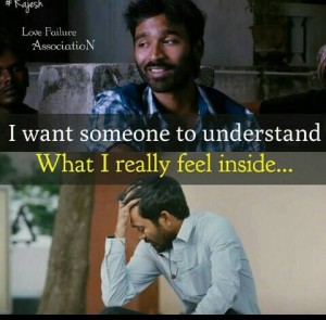 I Want Someone To Understand