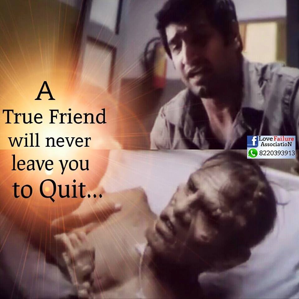 A True Friend Will Never Leave You To Quit