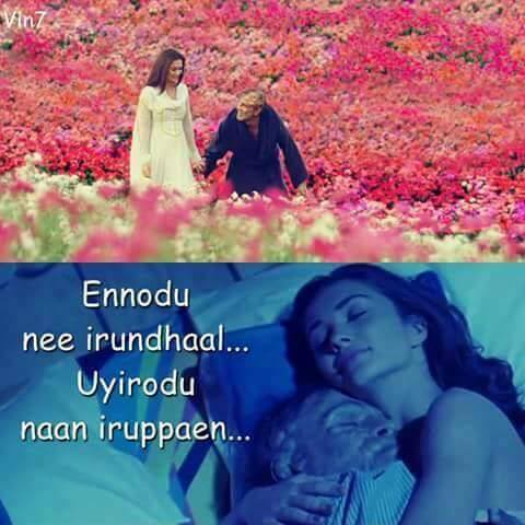 Ilayaraja Hits (All Time Best Melodies) - Tamil mp3, Tamil
