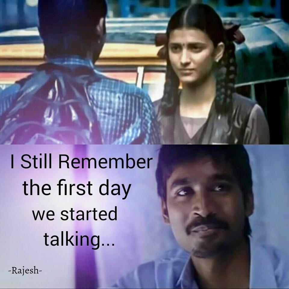 I Still Remember The First Day We Started Talking