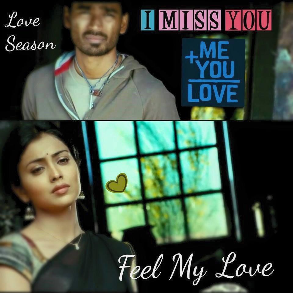 I Miss You Feel My Love