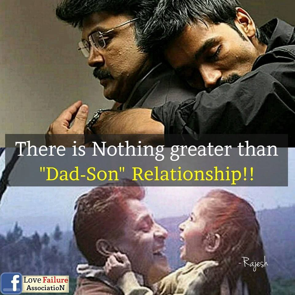 There Is Nothing Greater Than Dad-Son Relationship