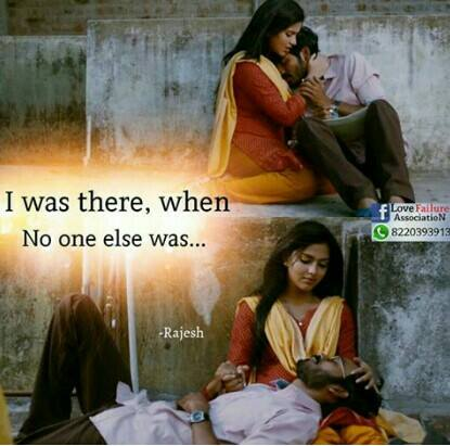 I Was There When No One Else Was