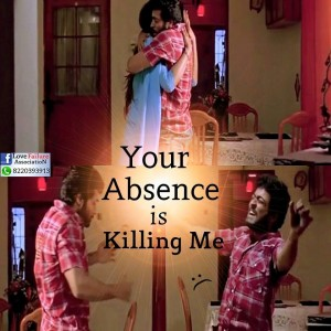 Your Absence Is Killing Me