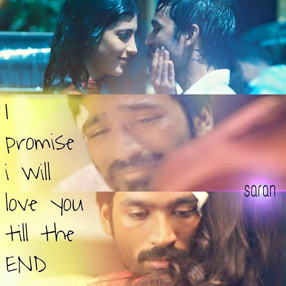 I Promise I Will Love You Till The End