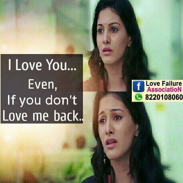love You Even If You Don't Love Me Back