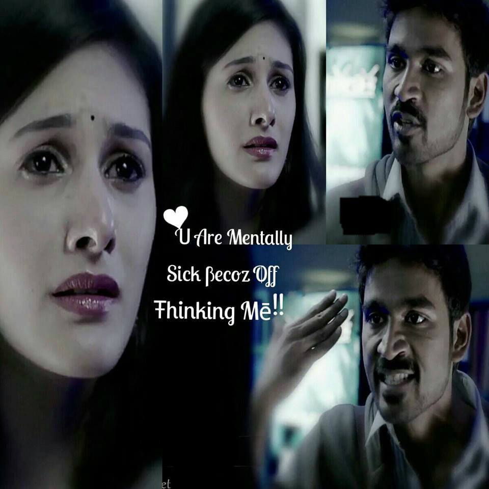 U Are Mentally Sick Becoz Off Thinking Me