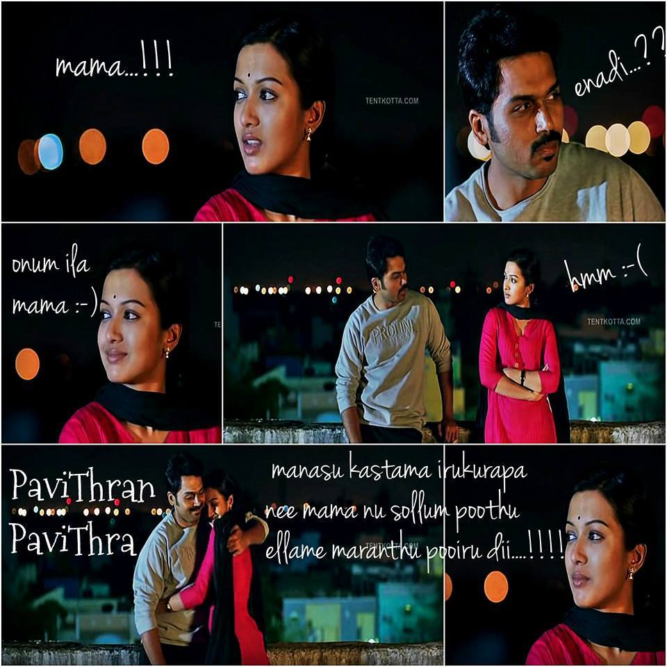 Madras Movie Nice Love Scenes