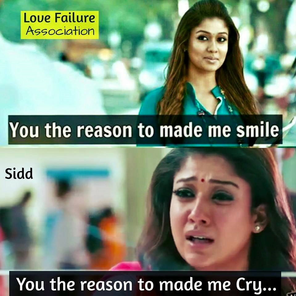 raja rani film quotes archives page 5 of 13 facebook