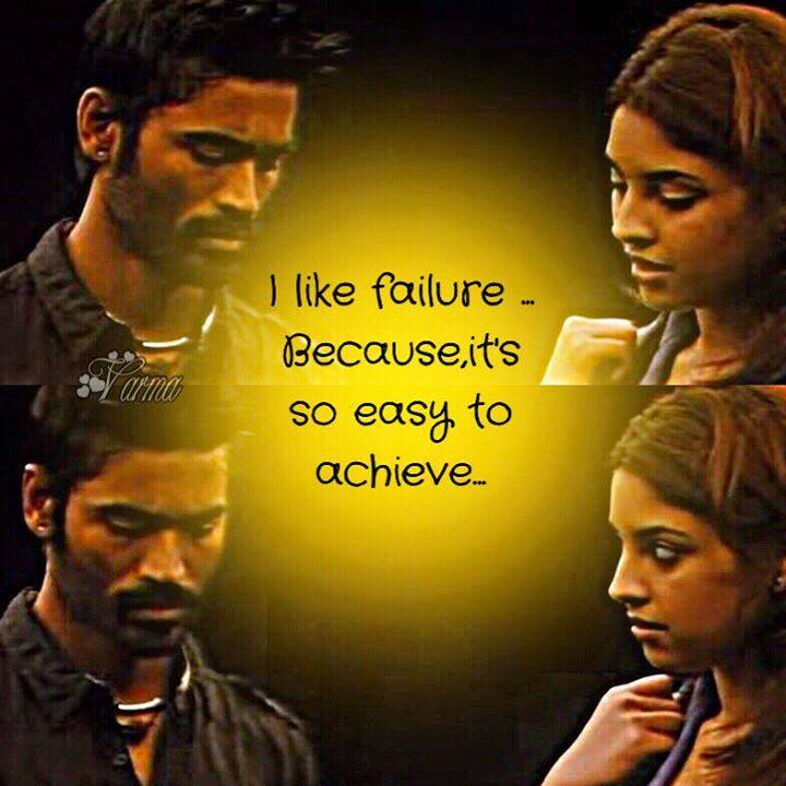 I Like Failure Because It's So Easy To Achieve