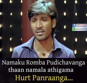 Love Hurt Lines In Tamil