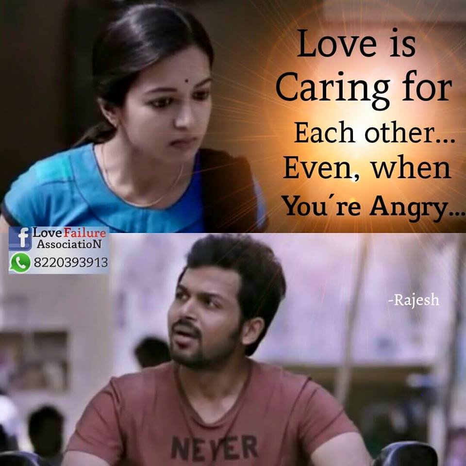 Love Is Carring For Each Other