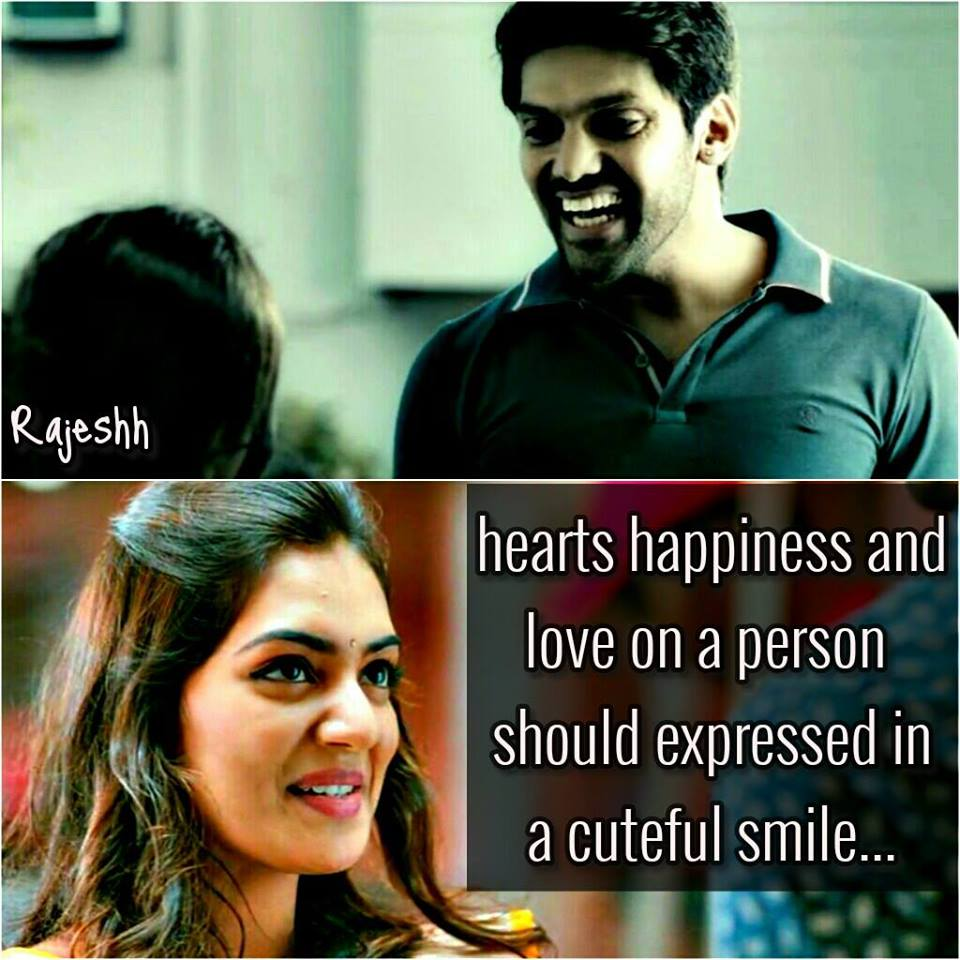 raja rani film quotes archives page 7 of 13 facebook