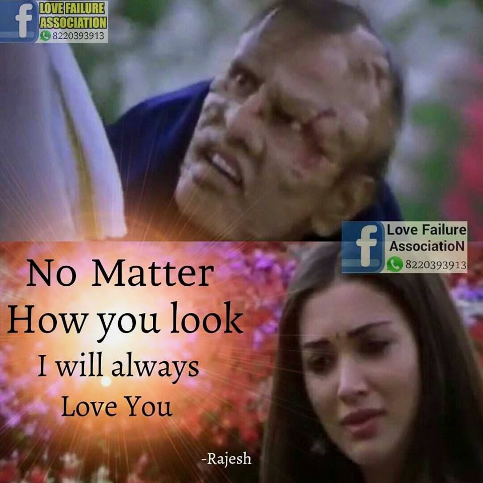 No Matter How You Look I Will Always Love You