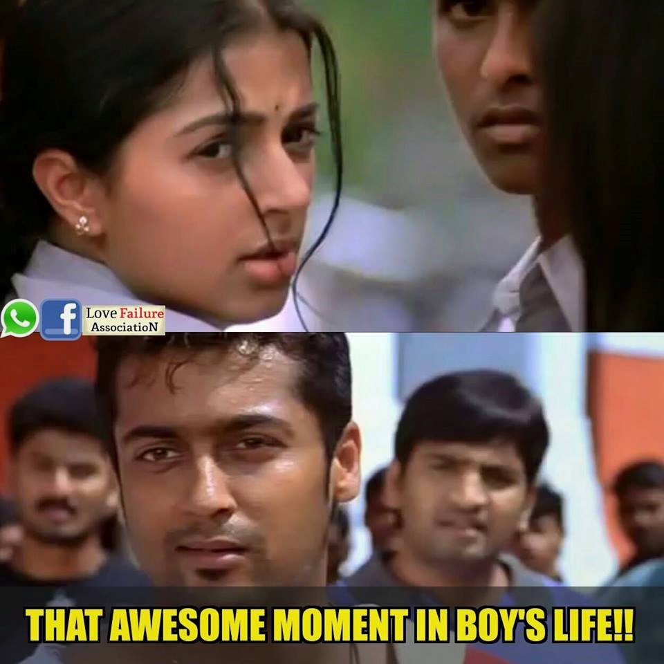 That Awesome Moment In Boy's Life