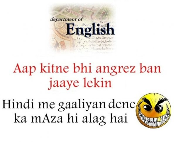 Funny jokes images for facebook in hindi