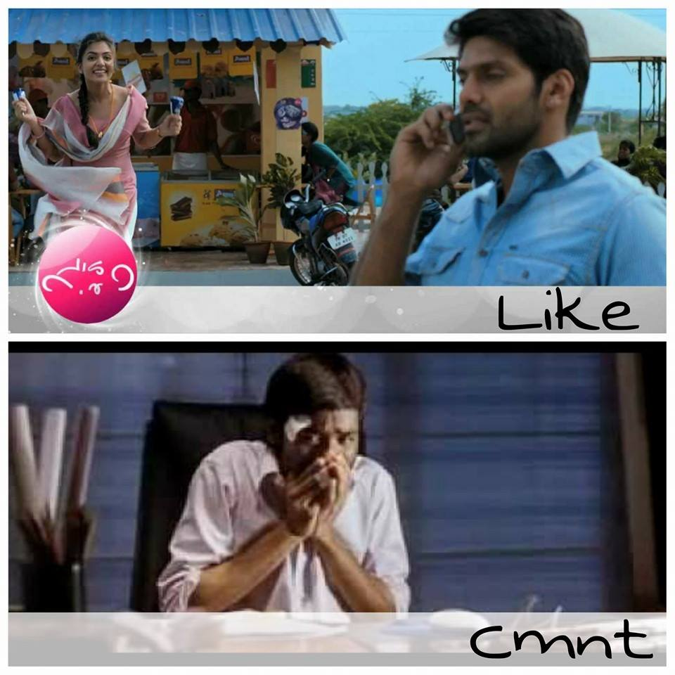 Which Movie Scene Is Urs Favourite