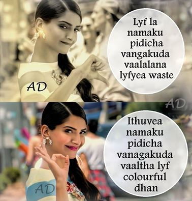 Beautiful Life Quote In Tamil