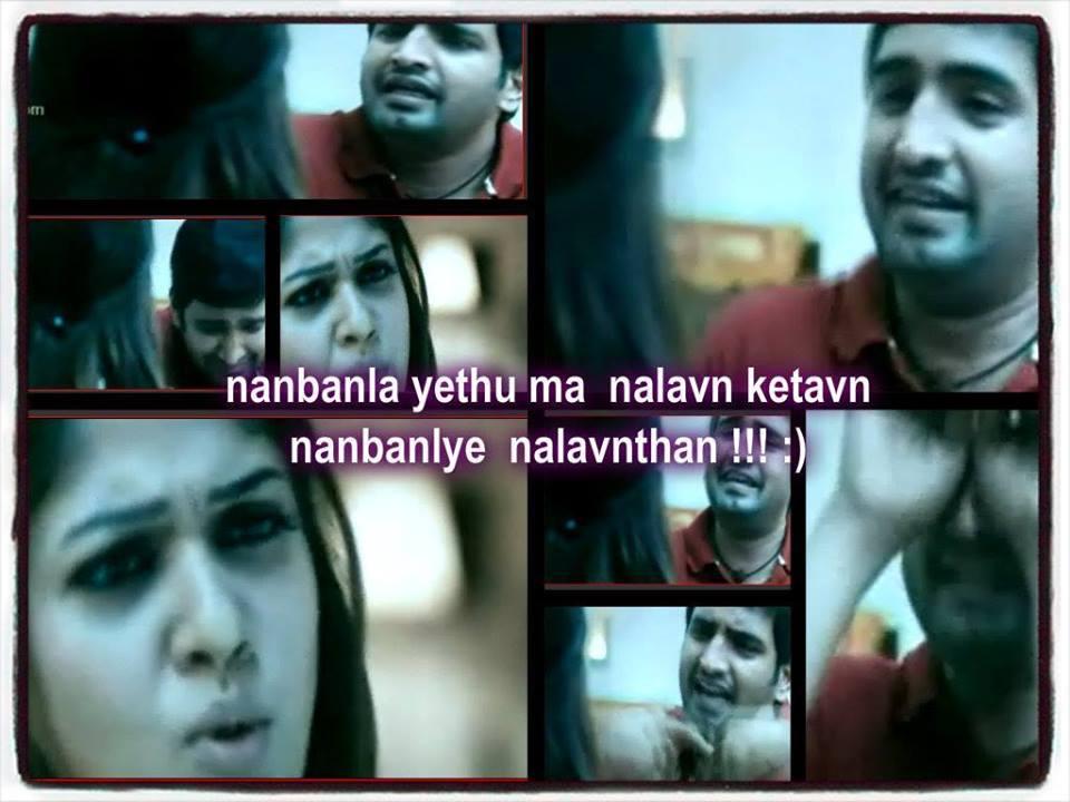 Nanbanlye Nalavnthan Quote Image