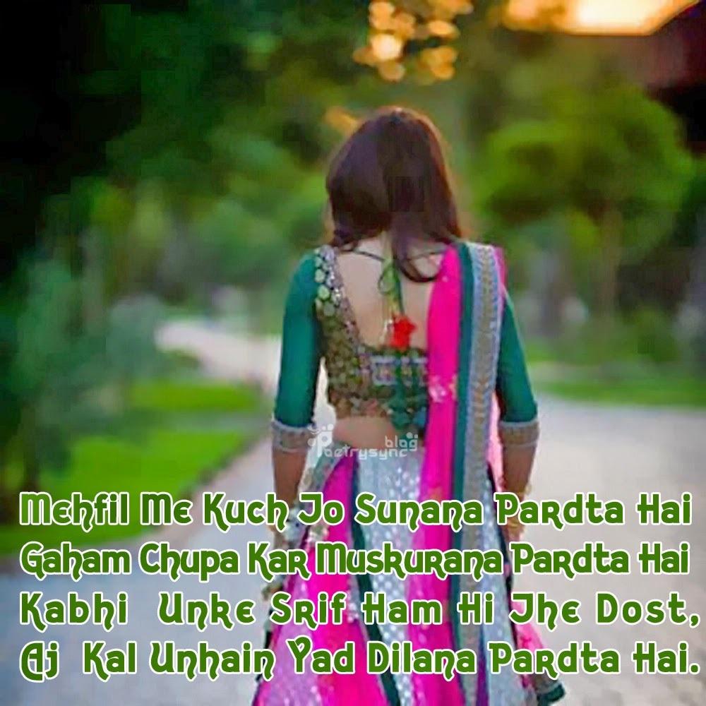 Mehfil Main Kuch To Sunana Pardta Hai Dosti Shayari