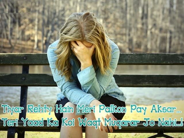 Sad Girl Images with Love Sad Shayari