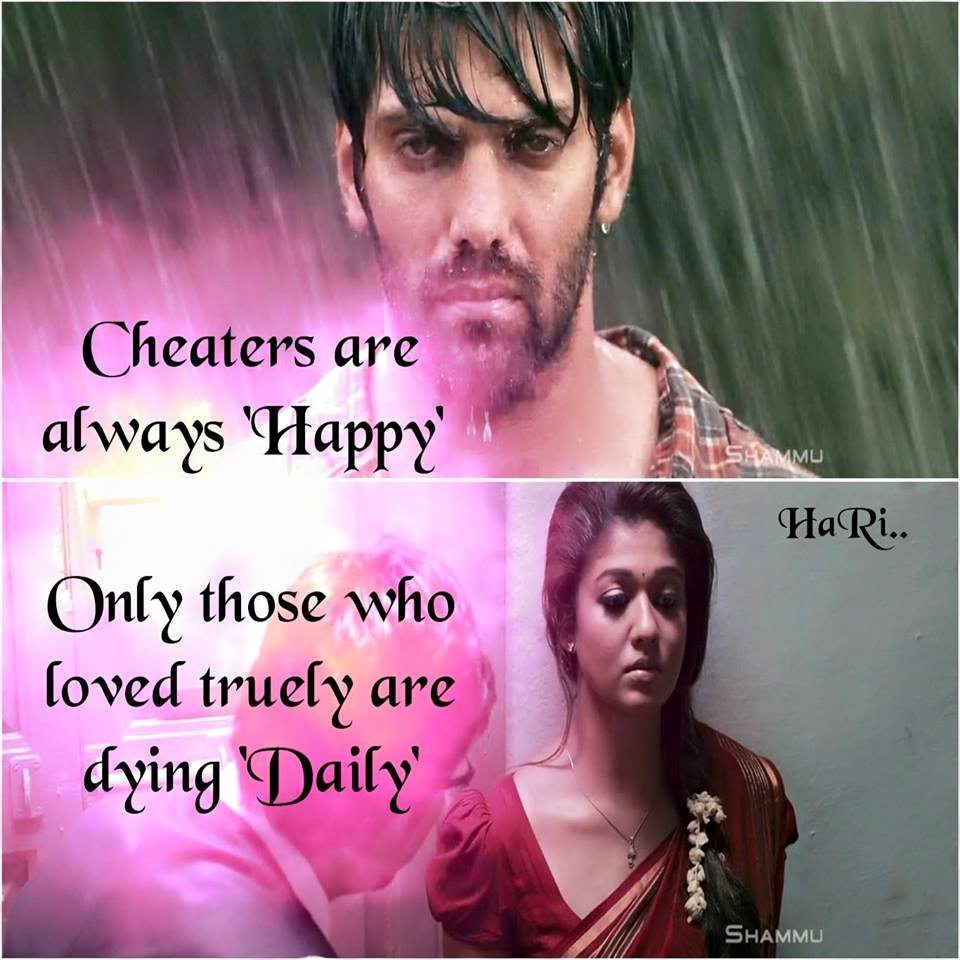 Cheaters Are Always Happy