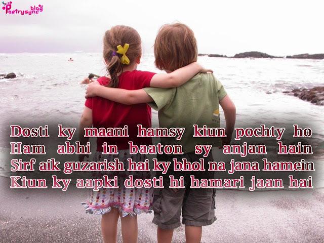 Happy Kids Friendship Look Beach