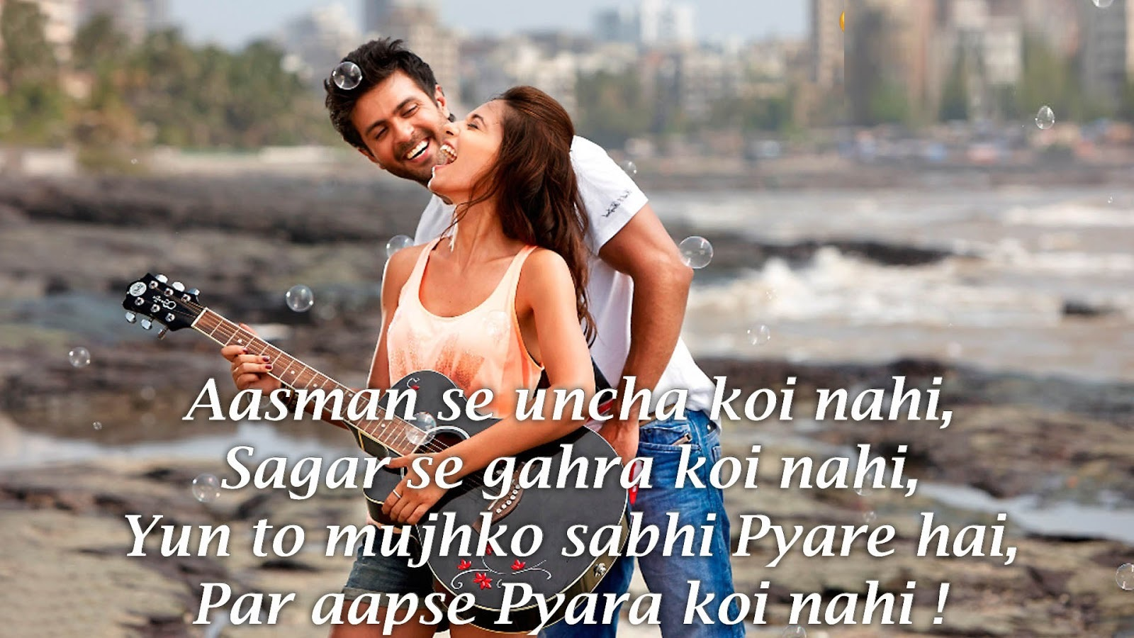 Happy Couple True Love Shayari
