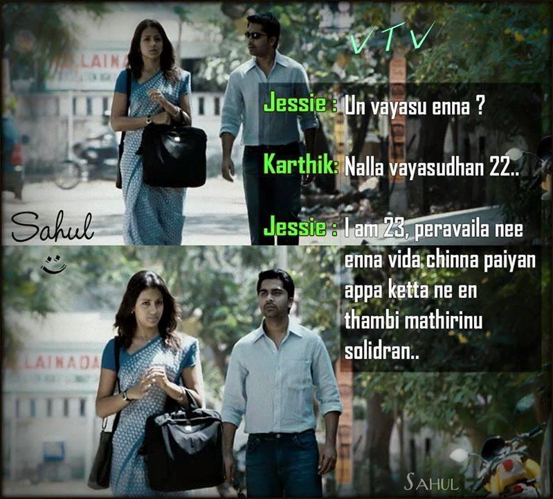 Love Dialogue Funny Scene
