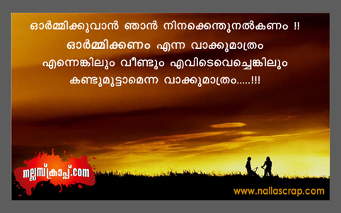 Love Failure Quotes For Boys Malayalam