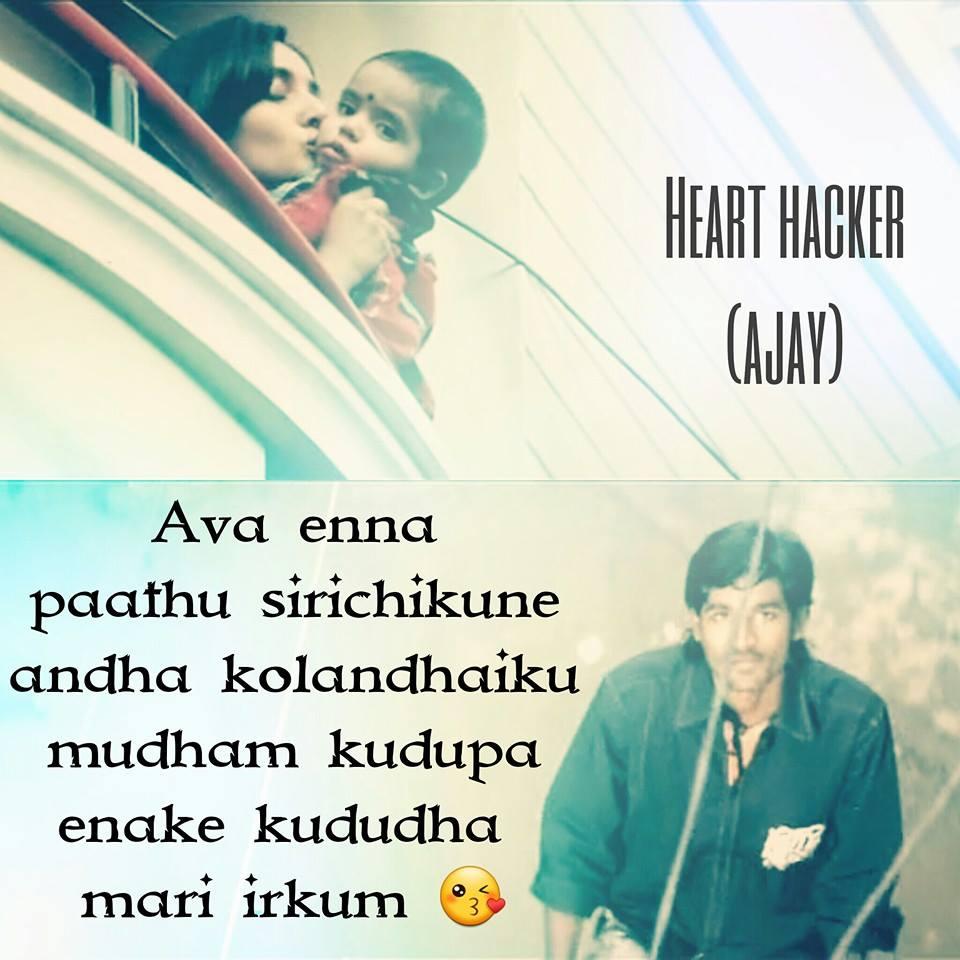Polladavan Movie Dialogues