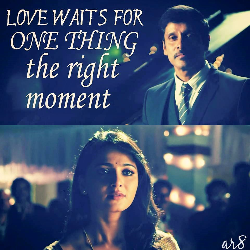 Love Waits For One Thing The Night Moment