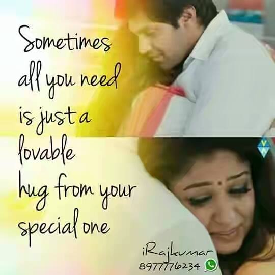 Sometimes All You Need Is Just A Lovable Hug From Special One