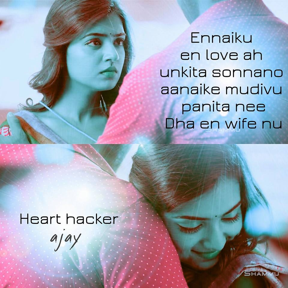 Nice Touching Lines