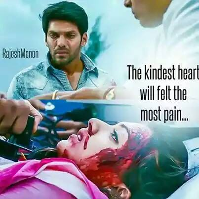 The Kindest Heart Will Felt The Most Pain