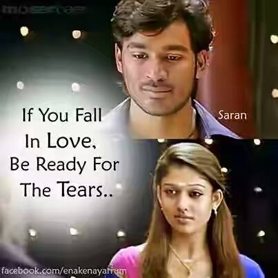 If You Fall In Love Be Ready For The Tears