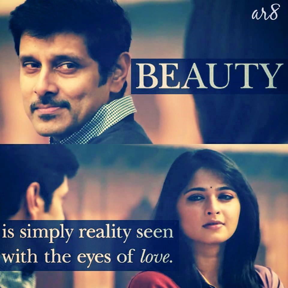 Beauty Is Simply Reality Seen With The Eyes Of Love
